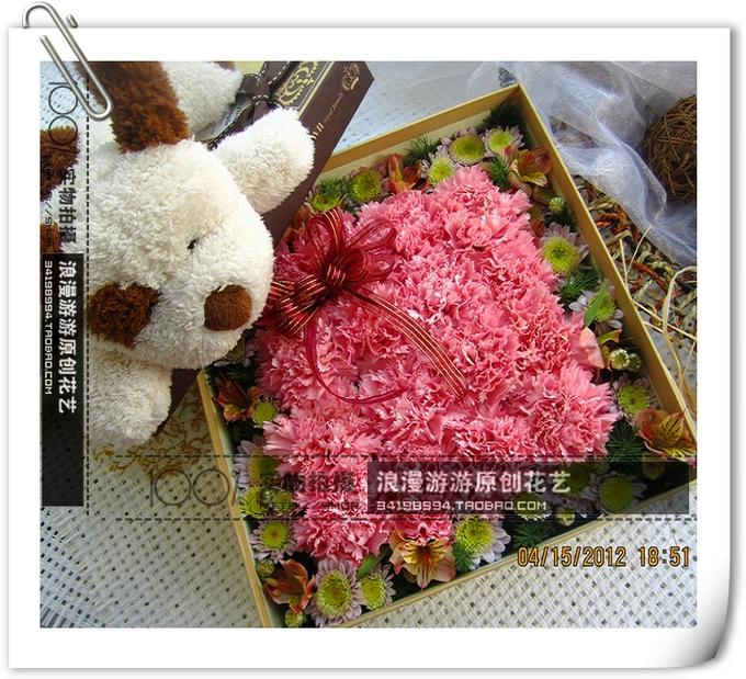 祝福妈妈*康乃馨鲜花礼盒母亲节订花送花店新疆乌鲁木齐鲜花速递